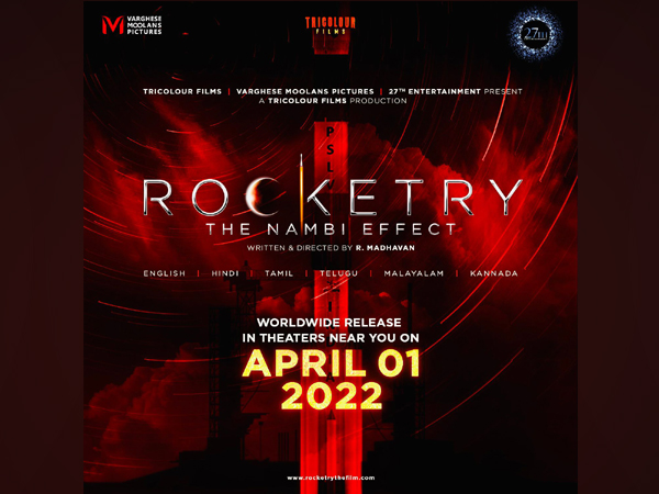 Poster of 'Rocketry: The Nambi Effect'