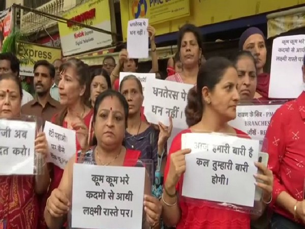Women depositors of PMC bank hold protest in Mumbai on Friday. Photo/ANI