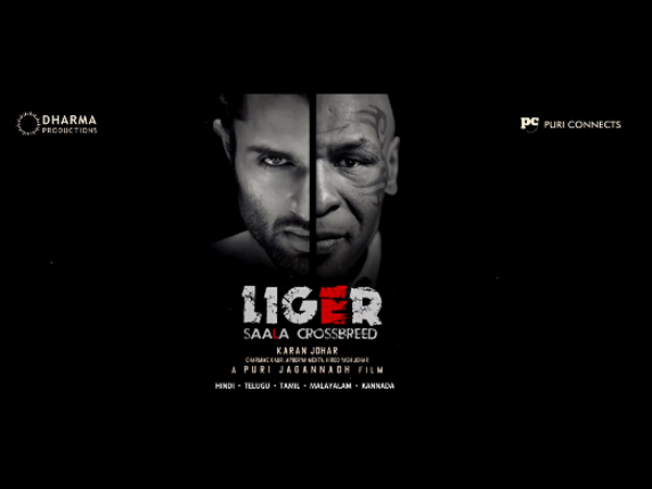 Mike Tyson to feature in 'Liger' (Image source: Twitter)