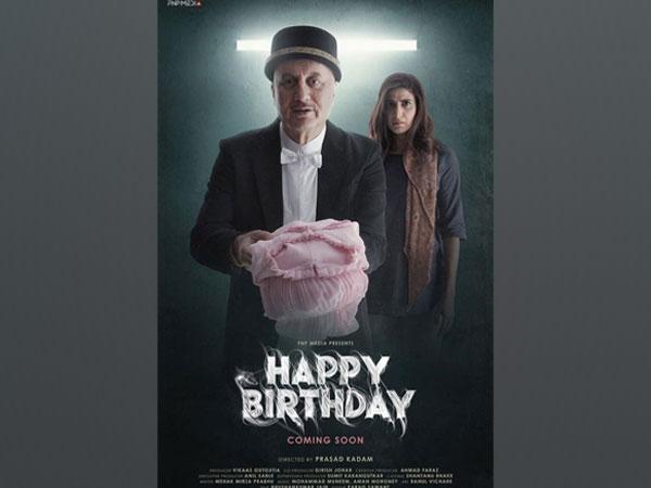 Poster of 'Happy Birthday' (Image Source: Instagram)