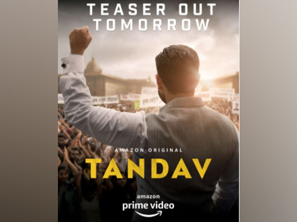 First look poster of 'Tandav' (Image Source: Instagram)