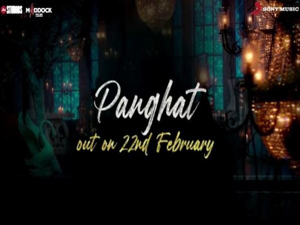 Still from 'Panghat' teaser (Image Source: Instagram)