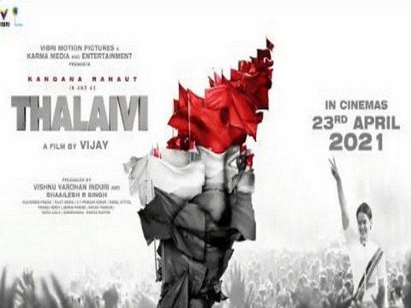 Poster of the film 'Thalaivi' (Image courtesy: Twitter)