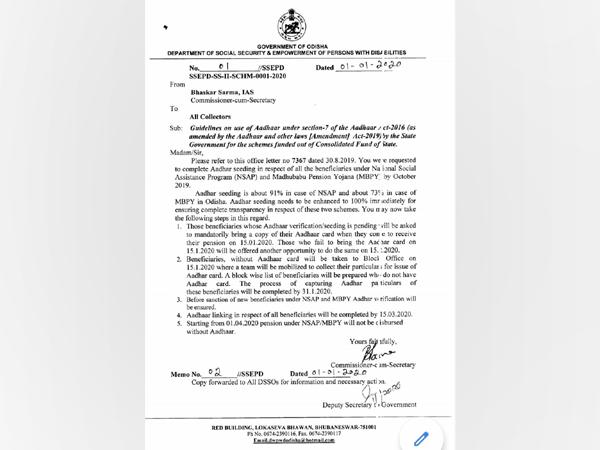 Aadhaar linking mandatory for social welfare scheme in Odisha