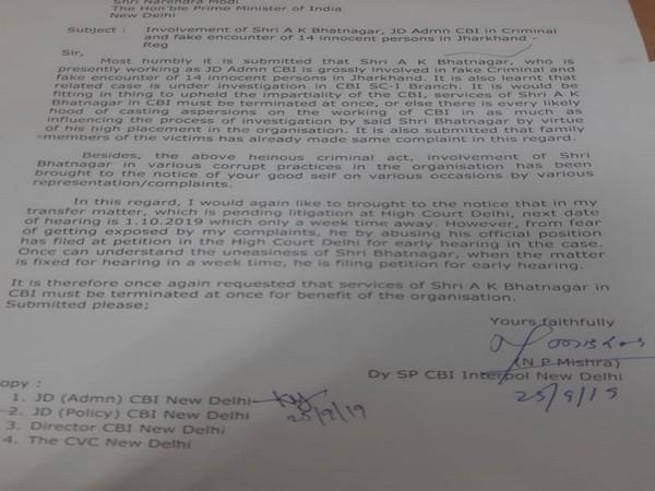NP Mishra's complaint against Jt Director AK Bhatnagar