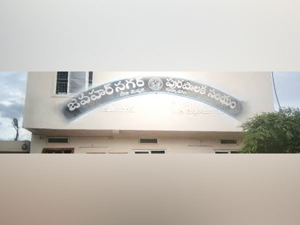 Jawaharnagar Municipal Corporation