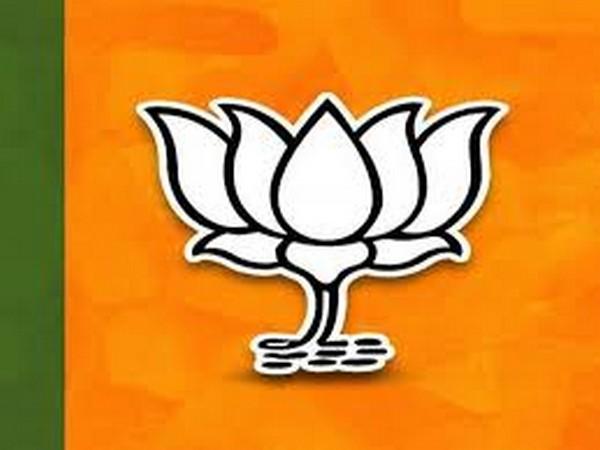BJP's electoral logo
