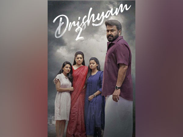 Poster of 'Drishyam 2' (Image Source: Instagram)