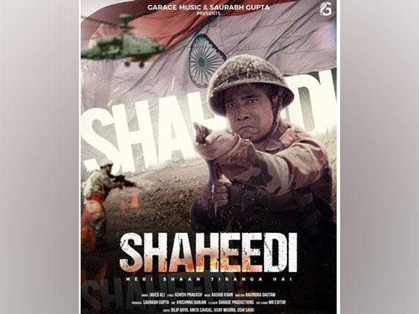 Dilip Arya's 'Shaheedi' pays a heart-warming tribute to jawaans
