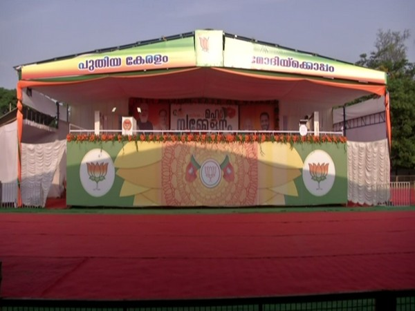 Picture of the stage where PM Modi will be making his speech on Tuesday. (ANI)