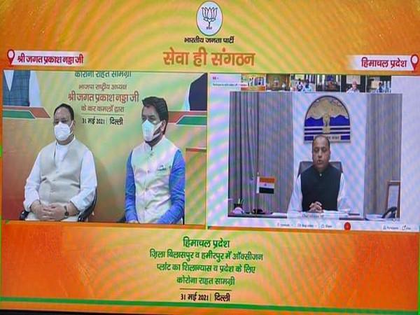 Visual of virtual inauguration ceremony held by BJP chief JP Nadda, MoS Anurag Thakur and Himachal Pradesh CM Jairam Thakur (Photo/Twitter)