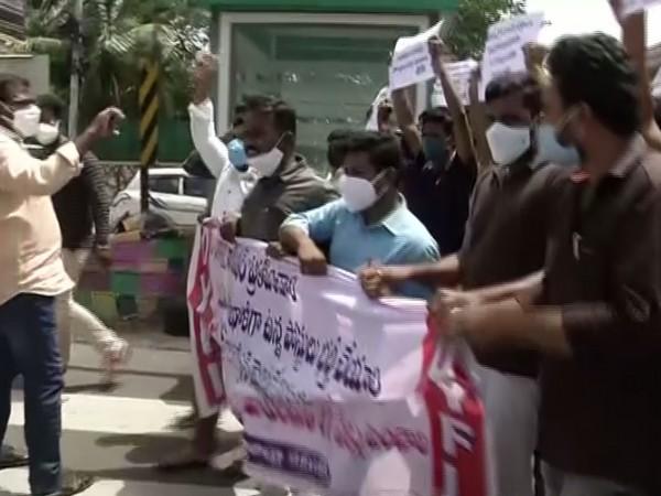 Protest in Vijayawada on Monday (Photo/ANI)
