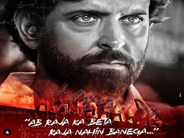 Poster of Hrithik Roshan starrer 'Super 30' (Image courtesy: Instagram)