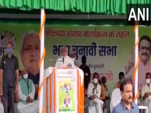 Bihar Chief Minister Nitish Kumar at the rally. (Photo/ANI)