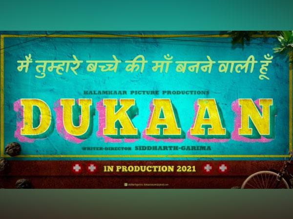 DUKAAN-Official Musical Teaser
