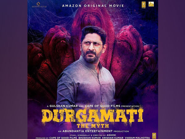 Durgamati movie character poster (Image Source: Instagram)