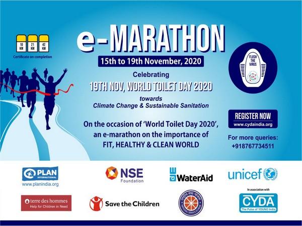 e-Marathon