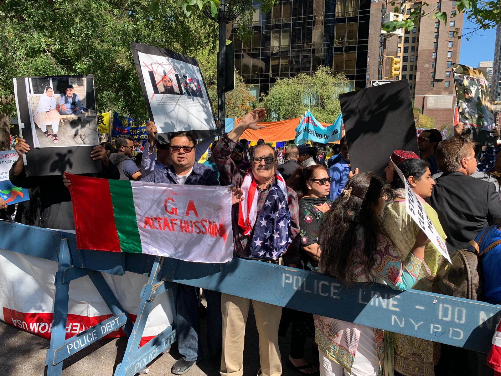 Participants raised slogans against Pakistan and demanded freedom.