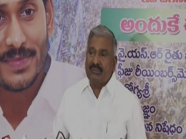 Andhra Pradesh Minister and senior YSR Congress Party (YSRCP) leader Peddireddy Ramachandra Reddy (file pic/ANI).