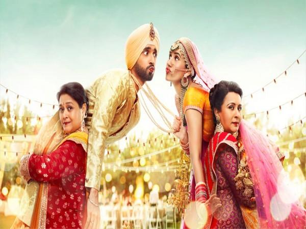 Poster of the film Jai Mummy Di