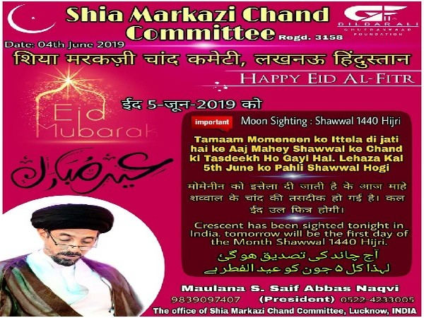 Shia Markazi Chand Committee in Lucknow announced Eid will be celebrated on Wednesday