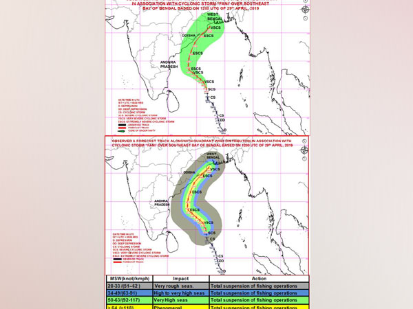 Cyclone Fani is to intensify further and move towards Odisha coast. (Source/IMD)
