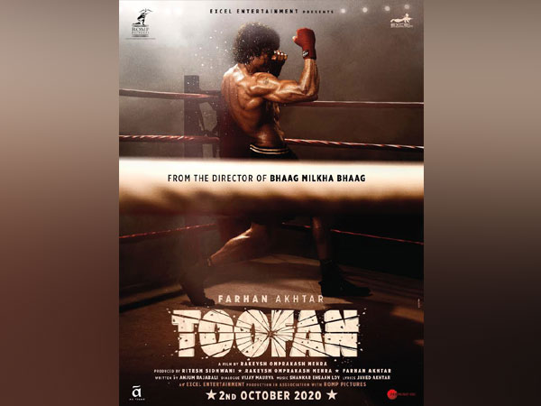 Poster of the film (Image courtesy: Twitter )