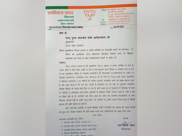 BJP leader Ramniwas Yadav wrote a letter to the Chief Minister Yogi Adityanath on Thursday. Photo/ANI