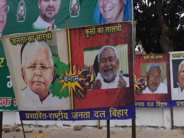A poster put up in Patna in Bihar on Sunday. Photo/ANI