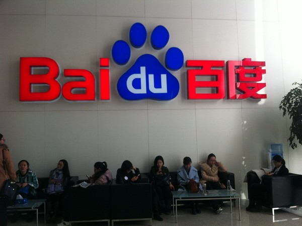 Even as Baidu's achievement is huge, it is not significant as it operates in a mutually exclusive market.