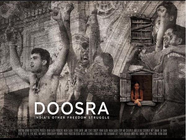 'Doosra' poster, Image Courtesy : Instagram