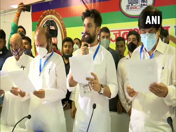 LJP leader Chirag Paswan (with mic) in the national executive meeting on Sunday (ANI).