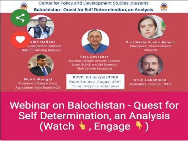 """CPDS to conduct webinar on """"Balochistan- Quest for Self Determination [Photo/ANI]"""