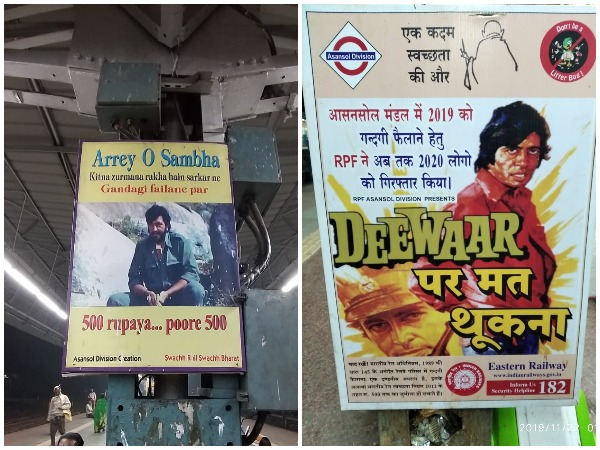 Asansol Railway Police goes 'filmy' with posters on cleanliness