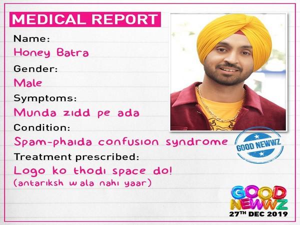 Diljit Dosanjh's medical report (Image courtesy: Twitter)