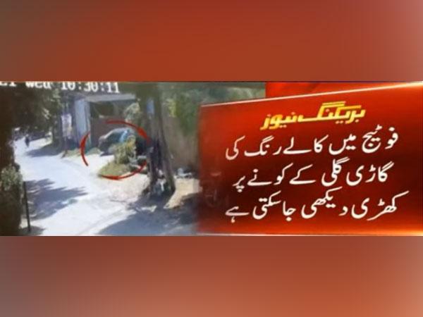 CCTV footage of Lahore blast (Photo Credit - ARY News)