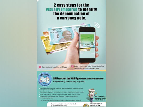 MANI, a mobile app to aid visually challenged persons in identifying the denomination of currency notes, was launched by RBI on Wednesday.