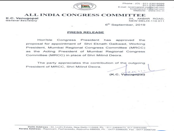 Congress press release about Eknath Gaikwad's appointment signed by party general secretary K C Venugopal on September 6, 2019.