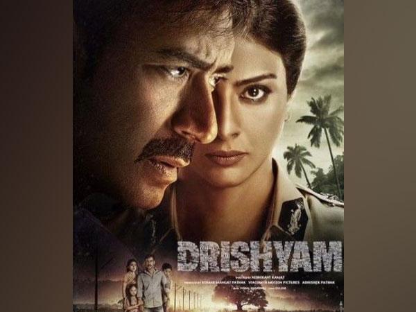 Poster of 'Drishyam' (Image source: Instagram)