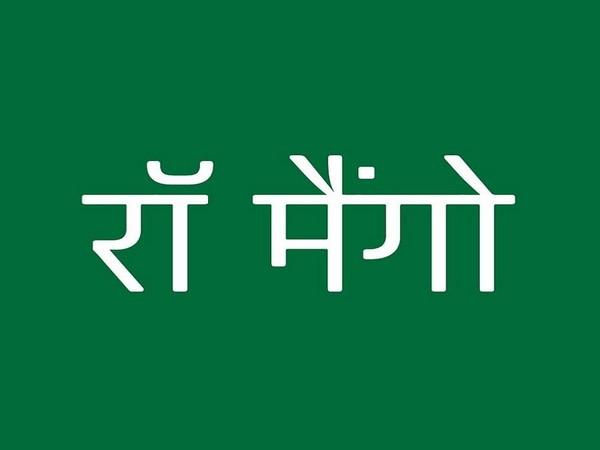 Raw Mango logo (Image Courtesy: Facebook)
