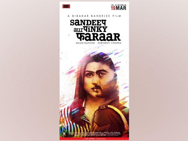 'Sandeep Aur Pinky Faraar' official poster