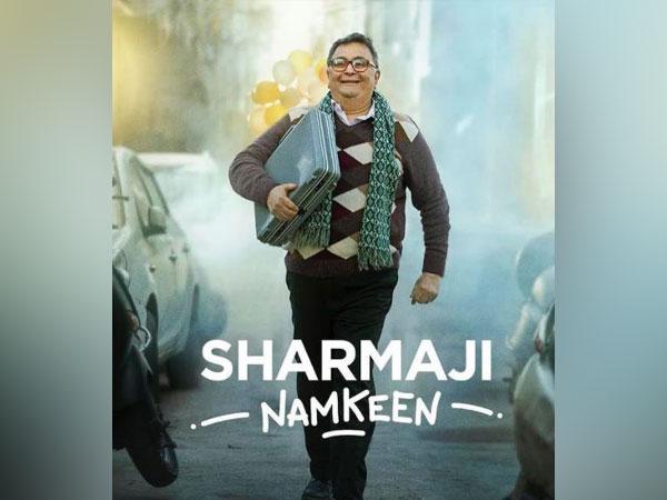 Poster of 'Sharmaji Namkeen' featuring late actor Rishi Kapoor (Image source: Instagram)