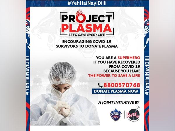 Project Plasma (Image: Delhi Capitals Instagram)