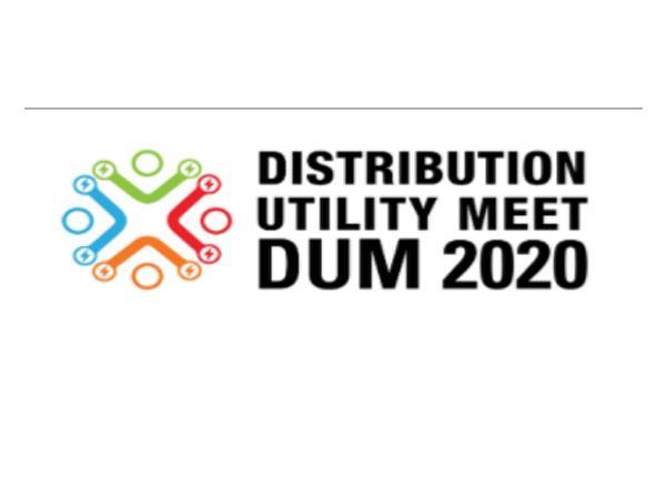 Distribution Utility Meet(DUM 2020)