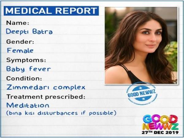 Kareena Kapoors 'medical report'