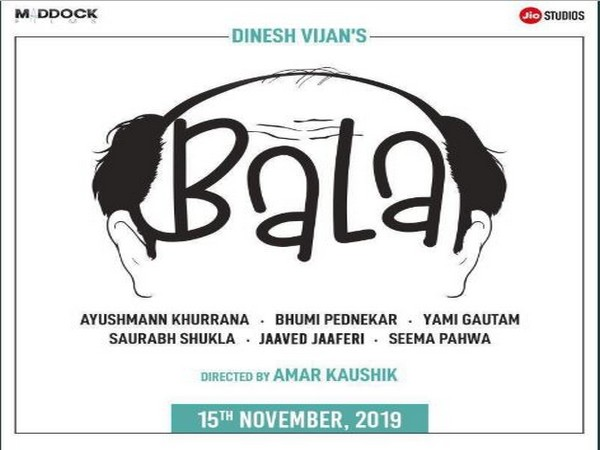 Announcement poster of the film (Image courtesy: Twitter)