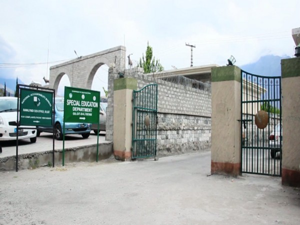 The Special Education Centre in Gilgit Baltistan