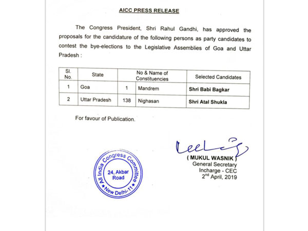 The press release issued by the All India Congress Committee on Tuesday announcing the names of candidates. Photo: ANI