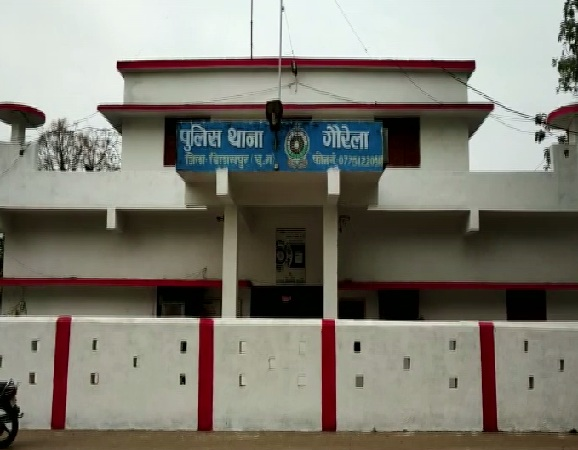 A view of Gaurella police station.