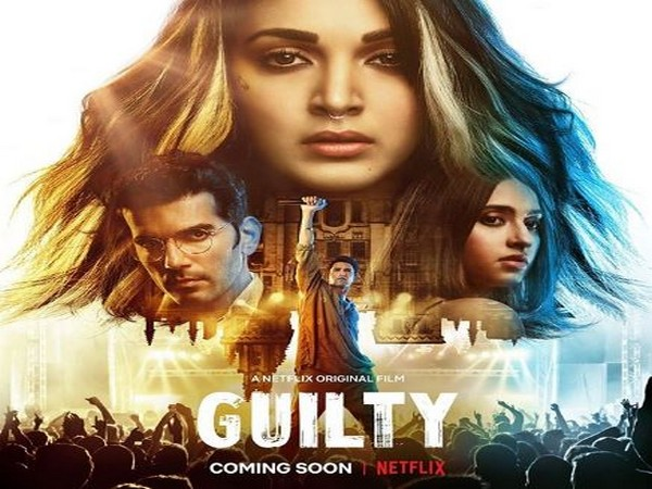 Poster of the film 'Guilty' (Image Source: Instagram)